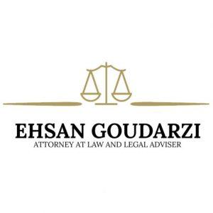 cropped-لوگو-سفید-احسان-گودرزی-وکیل-و-مشاور-حقوقی-1.jpg