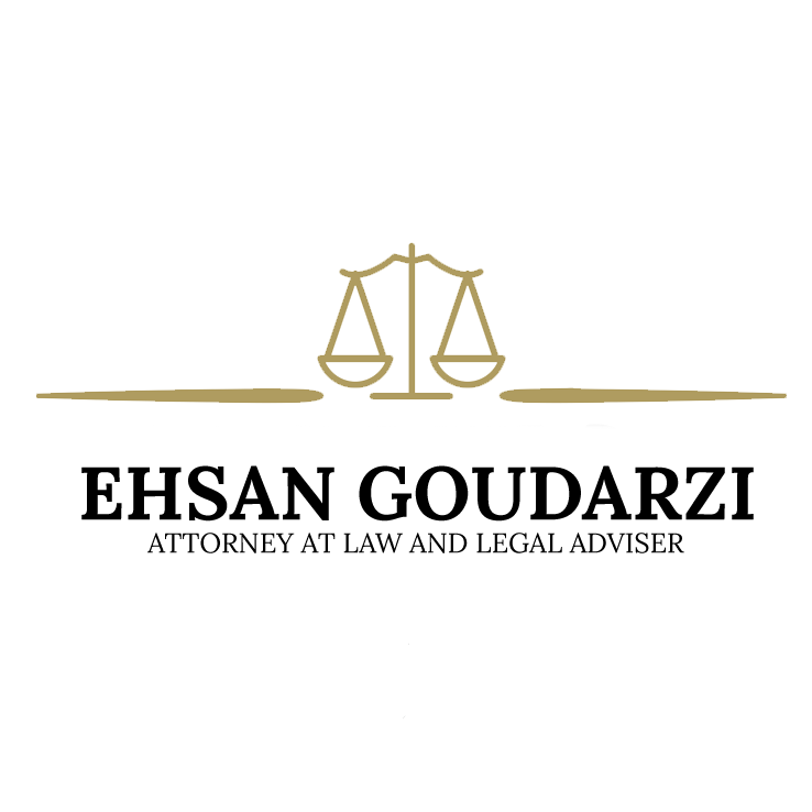 لوگو-احسان-گودرزی-وکیل-و-مشاور-حقوقی